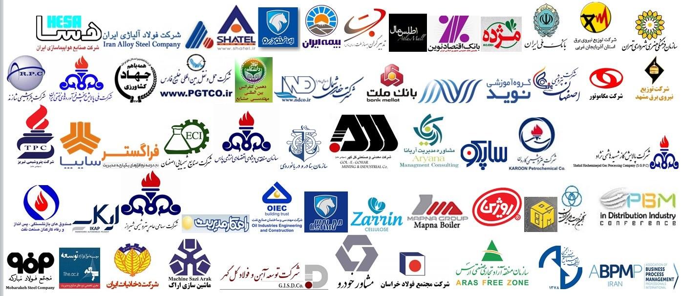 لوگوی سازمانها
