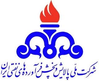 پالایش و پخش فرآوردههای نفتی-آذرماه 1398