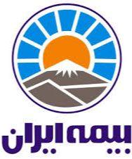 شرکت بیمه ایران-خرداد ماه 1394
