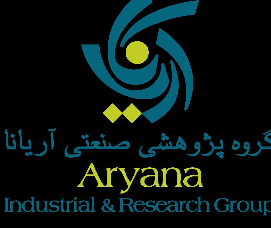 گروه پژوهشی صنعتی آریانا-دیماه1398