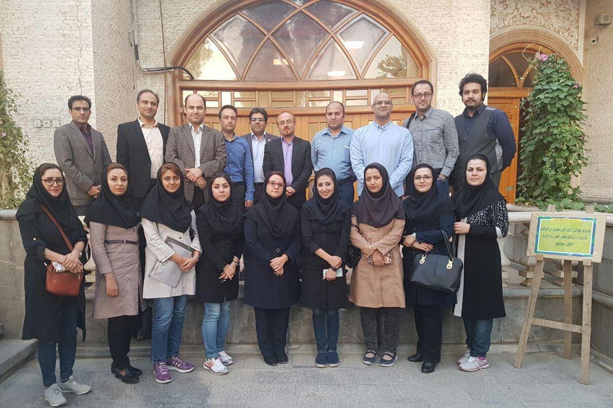شیراز-دومین دوره آموزشی مدیریت فرآیندهای سازمان-8و9 دیماه 1395