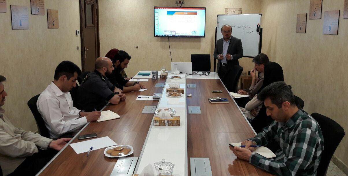 مجتمع تجاری گالریا-تهران-ولنجک- مردادماه1396